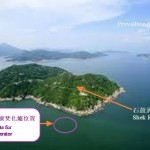 Shek Kwu Chau Incinerator proposal by Government政府提議在石鼓洲興建垃圾焚化爐