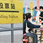 Cheung Chau Voting Requirement長洲選舉資格