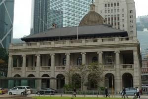 舊立法會大樓