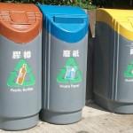 Open opposition to Shek Kwu Chau Mega-Incinerator 公開信反對在石鼓洲興建超級垃圾焚化爐