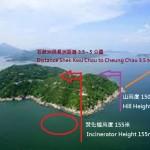 Government response to opposition for Shek Kwu Chau Incinerator政府回應反對石鼓洲興建垃圾焚化爐