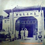 Cheung Chau Residents Association,1941長洲居民協會, 1941