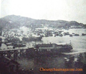 Cheung Chau Old Ferry