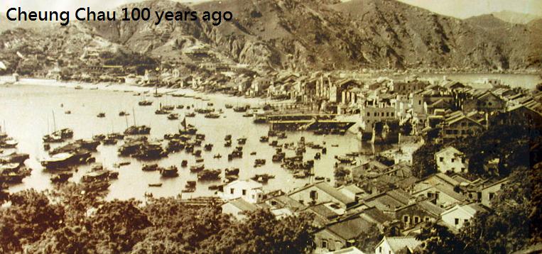 Cheung Chau 100 years ago