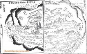 cheung chau OLD map